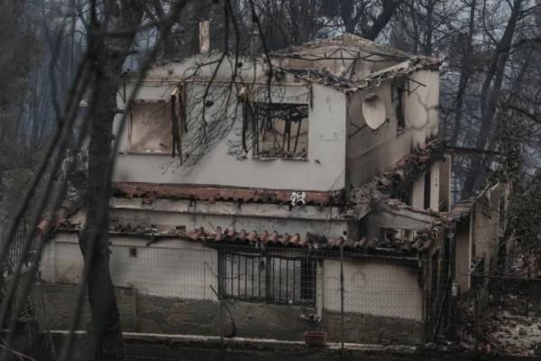 «Χάσαμε τις περιουσίες μας»: Αφανίστηκαν πάνω από 300 σπίτι!