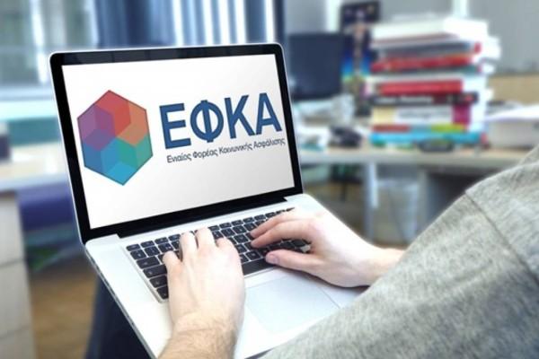 ΕΦΚΑ: Ξεκινά εκπαίδευση για τις εκκρεμείς συντάξεις - Οι ημερομηνίες πληρωμών