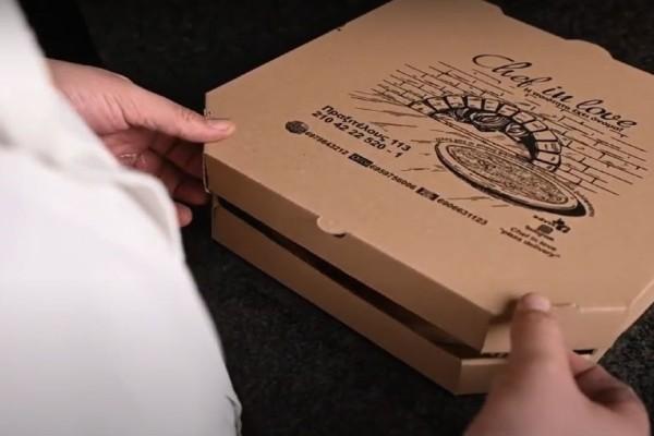 Chef in love... με την πίτσα!