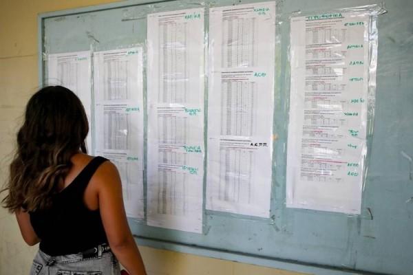 Πανελλήνιες Εξετάσεις 2021: Ανακοινώθηκαν οι βάσεις εισαγωγής