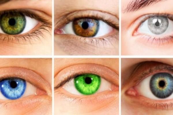 Εσύ το ήξερες; Το χρώμα των ματιών σου αποκαλύπτει τα πάντα για τον χαρακτήρα σου!