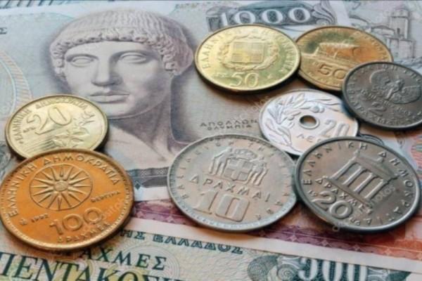 Έχεις παλιά χαρτονομίσματα σε Δραχμές; Μπορείς να τα πουλήσεις για πάνω από 240 ευρώ!