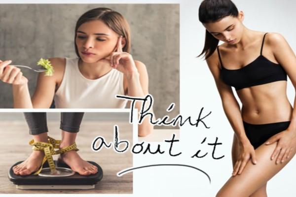 Αlternate δίαιτα: Γρήγορη διατροφή για εύκολο αδυνάτισμα