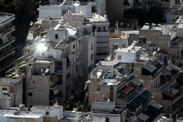 ΕΝΦΙΑ: Ποιοι είναι δικαιούχοι για τριετή απαλλαγή