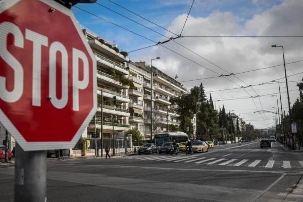 Καμπανάκι προς ανεμβολίαστους: Τα 3 μέτρα που επιστρέφουν τον χειμώνα με απόφαση της κυβέρνησης