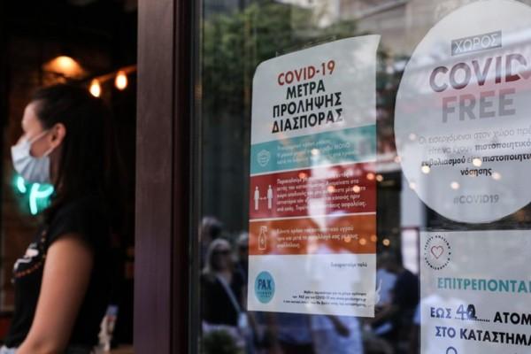 Σε «lockdown» οι ανεμβολίαστοι: Που θα τρώνε «πόρτα» από αύριο Δευτέρα 13/9