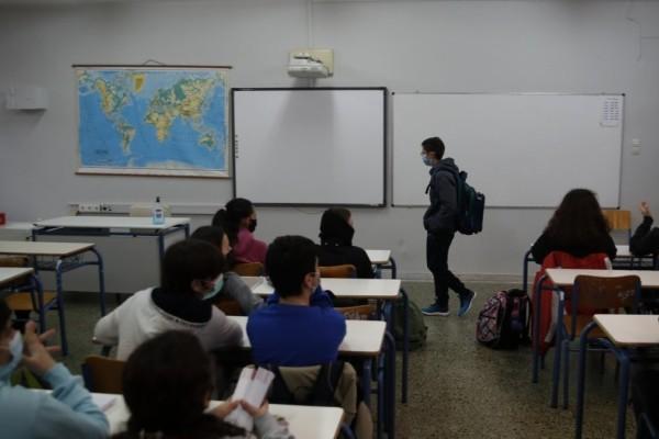 Άνοιγμα σχολείων: Αυτές είναι οι τελικές οδηγίες - Οι απαντήσεις του υπ. Παιδείας