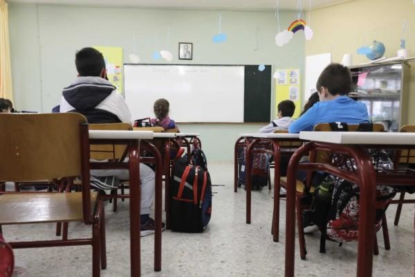 Σχολεία: Όλες οι αλλαγές που θα ισχύσουν από φέτος – Η ανακοίνωση του υπουργείου Παιδείας