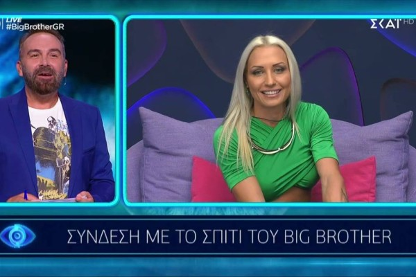 Big Brother 2: Ανατροπή στο σπίτι - Αυτή είναι η τραγουδίστρια και κολλητή της Ανχελίτα που «εισέβαλε»
