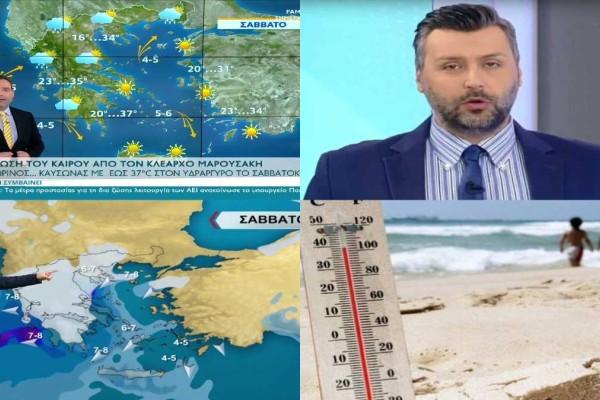 Καιρός σήμερα 18/9: Γινόμαστε... Αφρική μες στο Σεπτέμβριο - Ανησυχία από Αρναούτογλου, Καλλιάνο και Μαρουσάκη