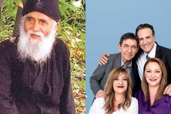 Απίστευτο: Η μοναδική ιστορία ηθοποιού του «Καφέ της Χαράς» με τον Άγιο Παΐσιο
