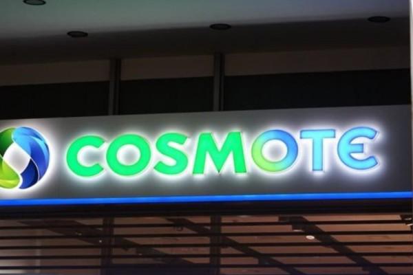 «Σεισμός» Cosmote: «Μοιράζει» έως 25.000 ευρώ - Ποιοι οι δικαιούχοι