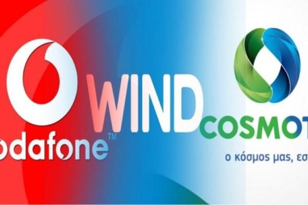 Μεγάλη έκπληξη από τη Vodafone: Η ανακοίνωση που «στριμώχνει» Cosmote - Wind