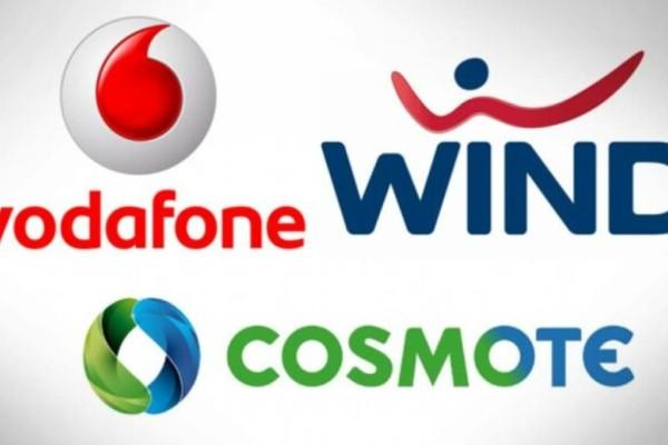 Cosmote - Vodafone - Wind: Δωρεάν υπηρεσίες σε συνδρομητές