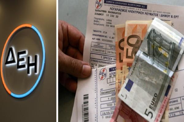 ΔΕΗ: Εκπτώσεις στο ρεύμα! Πόσα ευρώ λιγότερα θα πληρώνουμε ανά λογαριασμό