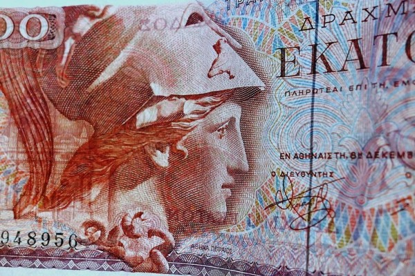 Έχεις δραχμές; Μπορεί να είσαι πλούσιος! Οι τιμές φθάνουν ως και τα 700 - 800 ευρώ!