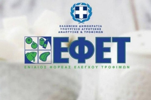 ΕΦΕΤ: Ανακαλεί πιπέρι από τα ράφια των σούπερ μάρκετ