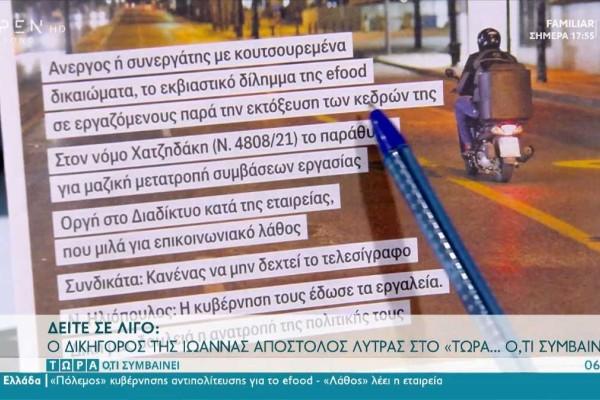 Τα πρωτοσέλιδα των εφημερίδων (18/09)