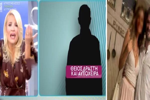 Εξοργιστικές δηλώσεις του θείου του 40χρονου γυναικοκτόνου στη Ρόδο: «Το παιδί δεν είναι τέρας! Δεν είστε όλες θύματα!» (Video)