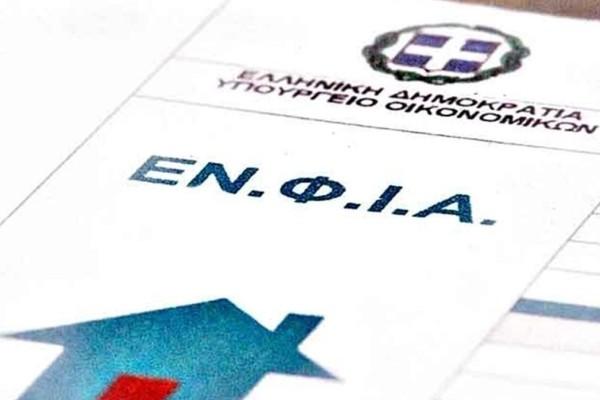 Ανατροπή για τον ΕΝΦΙΑ: Ετοιμάζει αυξήσεις η κυβέρνηση - Πληρωμή «διπλής» δόσης σε λίγες μέρες