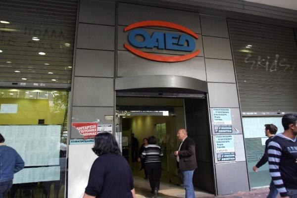 ΟΑΕΔ: Μέχρι αύριο οι αιτήσεις επιχειρήσεων για επιδότηση ανέργων