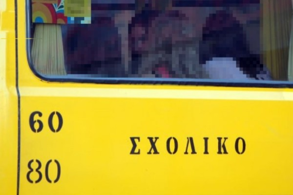 Θρίλερ στη Φθιώτιδα: Έβαλαν παιδιά σε λάθος σχολικό - Οι γονείς νόμιζαν ότι τα απήγαγαν