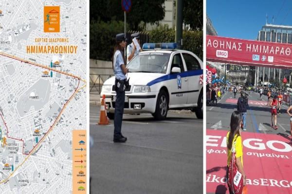 Ημιμαραθώνιος Αθήνας: Κυκλοφοριακές ρυθμίσεις! Ποιοι δρόμοι θα είναι κλειστοί (Video)