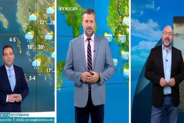 Καιρός σήμερα 11/9: Βελτίωση και πάνω από 30 βαθμούς η θερμοκρασία - Πού θα βρέξει; Αναλυτική πρόγνωση Σάκη Αρναούτογλου, Κλέαρχου Μαρουσάκη και Γιάννη Καλλιάνο