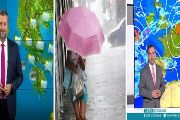 Αγριεύει ο καιρός σήμερα 12/9: Πού χρειάζεται προσοχή - Καμπανάκι από Γιάννη Καλλιάνο και Κλέαρχο Μαρουσάκη (Video)