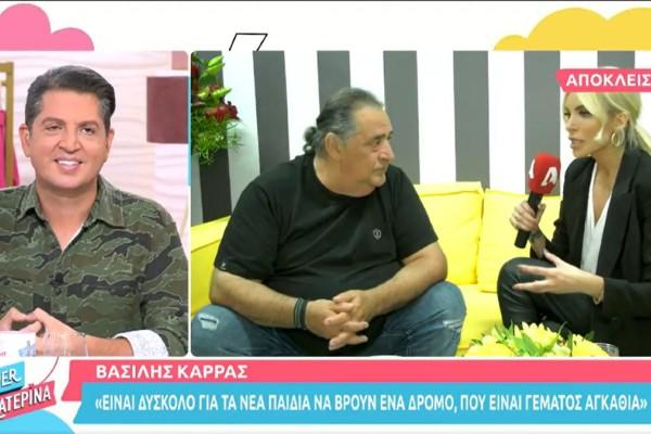 Βασίλης Καρράς για talent show: «Δεν θέλω να πουλάω όνειρα»