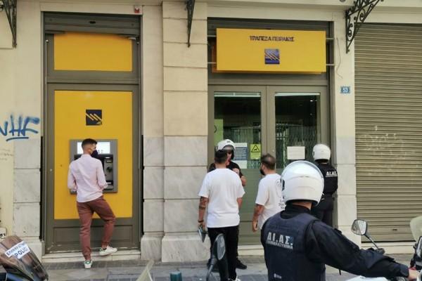 Ληστεία σε τράπεζα στην Αθήνα: Αυτοί είναι οι ύποπτοι που βρίσκονται στο μικροσκόπιο της αστυνομίας
