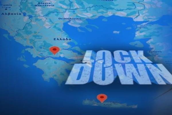 Ένα βήμα από το μίνι lockdown η Θεσσαλονίκη - Συναγερμός και για την Αττική! (Video)