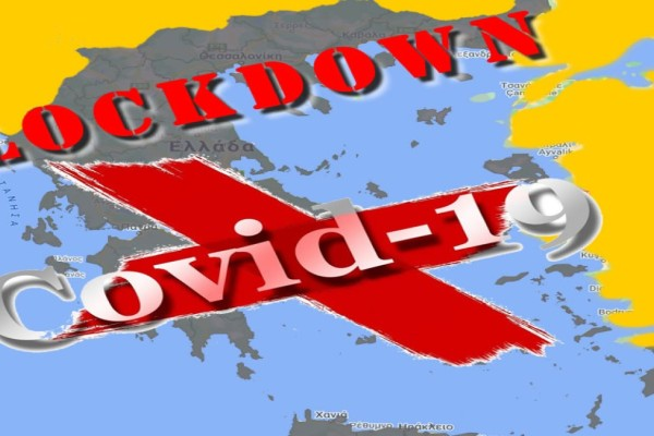 ΒΟΜΒΑ: Ολοταχώς για lockdown και απαγόρευση κυκλοφορίας ακόμα τέσσερις περιοχές - Ποια μέτρα θα ισχύουν