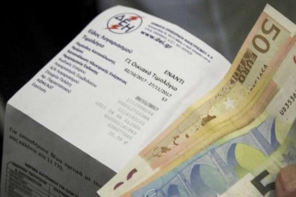 Το «τερματίσανε» στη ΔΕΗ - Από 1 έως 2 ευρώ τον μήνα η αύξηση στο ρεύμα