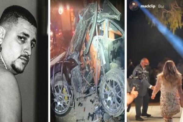 Mad Clip: Τα τελευταία ποσταρίσματα στο instagram - Άμορφη μάζα το αυτοκίνητο! Φρικτές εικόνες από το τροχαίο δυστύχημα