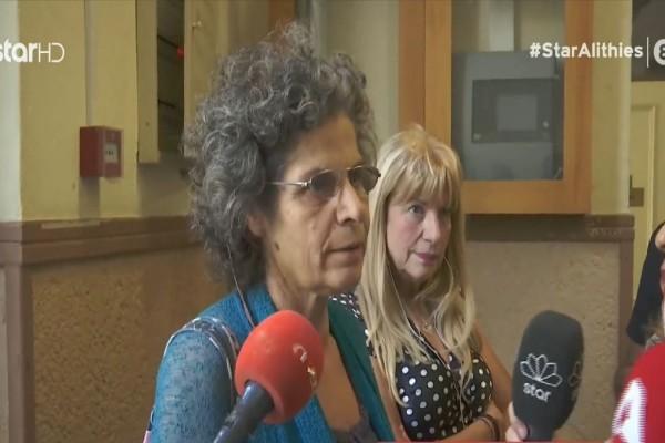 Μαργαρίτα Θεοδωράκη: Στα δικαστήρια η κόρη του Μίκη - Τι συνέβη 20 ημέρες μετα την κηδεία του πατέρα της (Video)