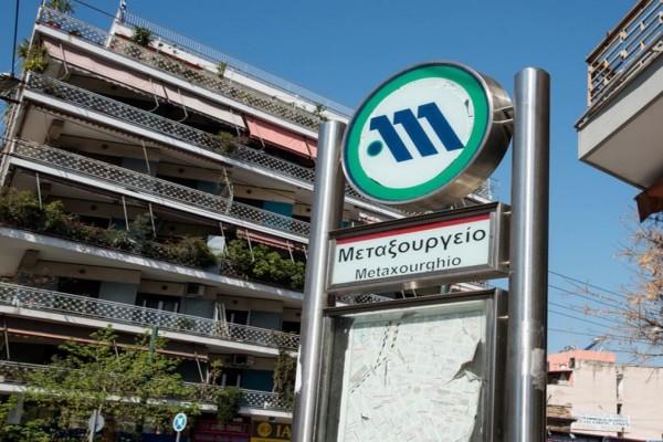 Κλείνει ο σταθμός Μεταξουργείο του μετρό