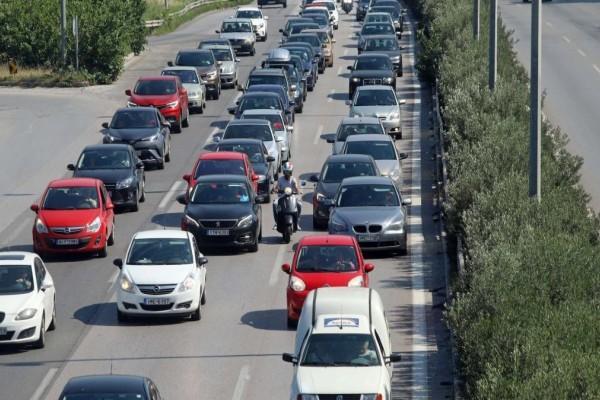 Κίνηση: Κυκλοφοριακές ρυθμίσεις λόγω EUMED 9 - Προβλήματα σε πολλές περιοχές