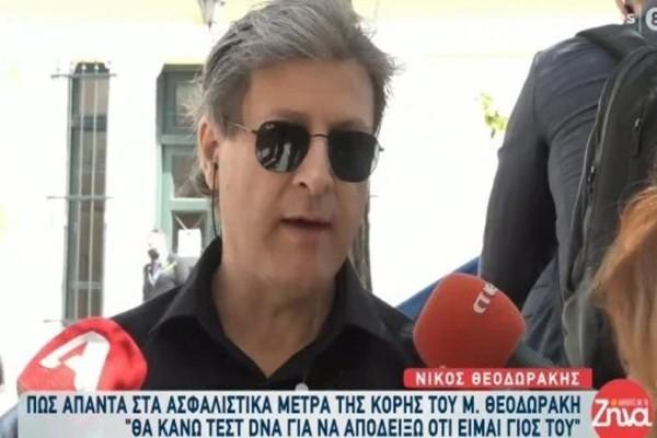 Νίκος Θεοδωράκης: «Ο,τι έκανα το ήξερε - Το είχε αποδεχτεί και δε με αμφισβήτησε ποτέ»