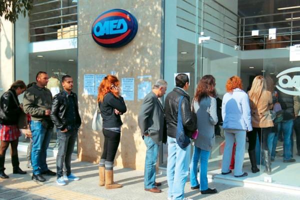 ΟΑΕΔ: Προγράμματα για 20.000 ανέργους - Πότε λήγουν οι αιτήσεις