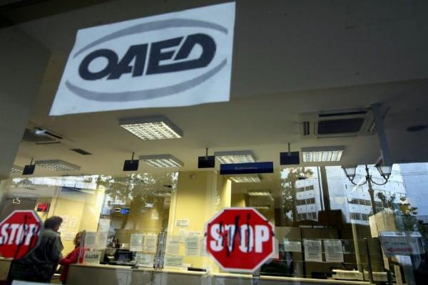 ΟΑΕΔ: Μέχρι τη Δευτέρα οι αιτήσεις για το πρόγραμμα επιδότησης εργασίας