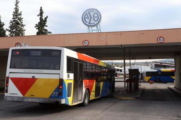 Δωρεάν μετακίνηση αύριο με τα λεωφορεία του ΟΑΣΘ