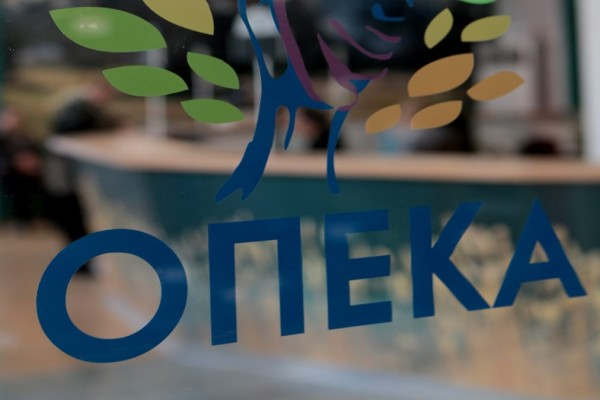 ΟΠΕΚΑ: Ξεκίνησε η αναδιανομή των αδιάθετων δελτίων