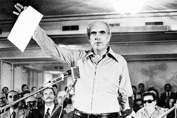 ΠΑΣΟΚ: Ένα Κίνημα που... γεννήθηκε για να γράψει ιστορία - 47 χρόνια από την ίδρυσή του