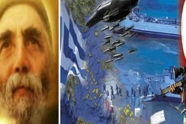 Πλησιάζει πόλεμος Ελλάδας - Τουρκίας; Η σοκαριστική προφητεία του Αγίου Παϊσίου και τα γεγονότα που βγαίνουν αληθινά