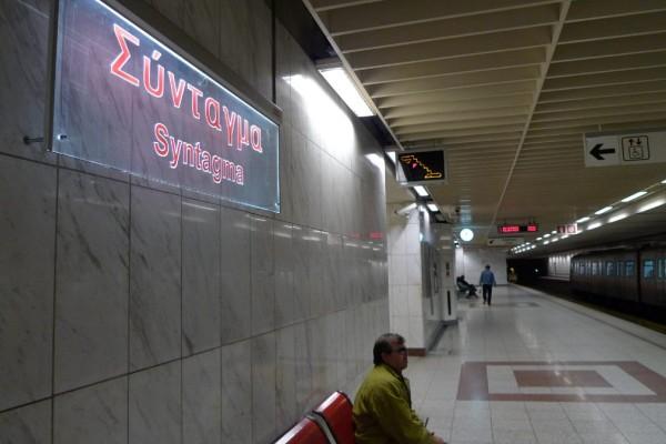 Ράλι Ακρόπολις: Κλειστός αύριο ο σταθμός του μετρό «Σύνταγμα»