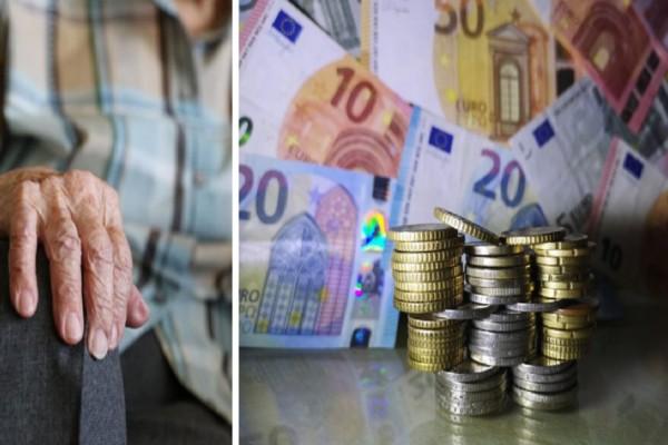 Συντάξεις: Αυξήσεις έως 192 ευρώ από τα τέλη Σεπτεμβρίου - Ποιοι είναι οι δικαιούχοι