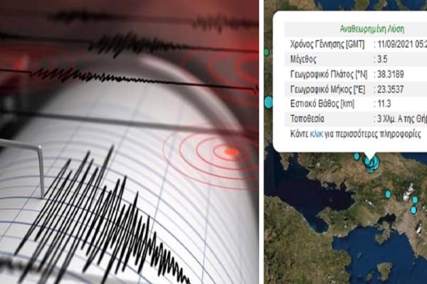 Σεισμός στη Θήβα - Αυτά είναι τα ρήγματα στην Ελλάδα που προκαλούν ανησυχία