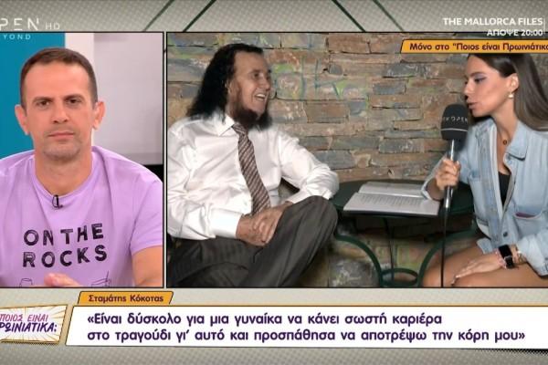 Οργισμένος ο Σταμάτης Κόκοτας: «Αυτά τα λέτε εσείς, ούτε να τα ακούω δεν θέλω» (vid)