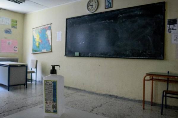 Σχολεία: Συναγερμός λόγω κορωνοϊού για τους μαθητές - «Βροχή» προσλήψεων σε καθηγητές
